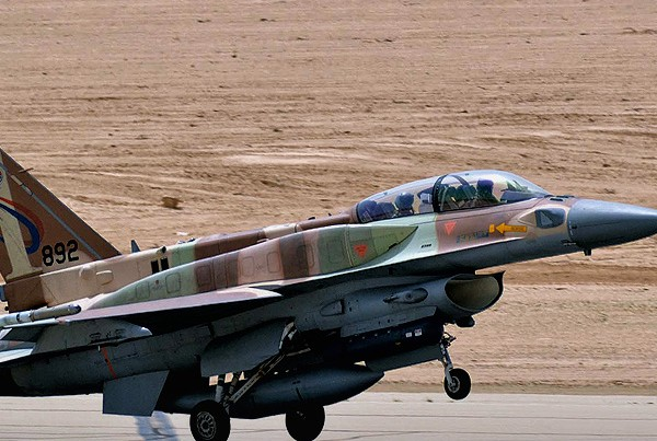 case-grid-israeli-jet